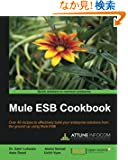 Muleesb Cookbook