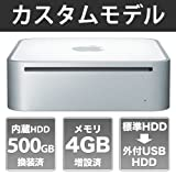 Apple Mac mini/2.26GHz Core 2 Duo/4GB/500GB/SuperDrive DL [MC238J/Aベース カスタムモデル]