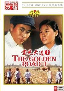The Golden Road  I