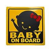 BABY IN CAR 赤ちゃん 乗車中 ( 12cm マグネット ステッカー 元気な女の子 )