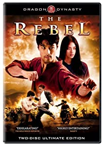 The Rebel (Bilingual) [Import]