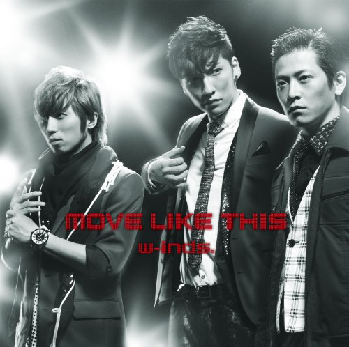 MOVE LIKE THIS (初回限定盤)(DVD付)