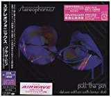 プル・ザ・ピン~デラックス・エディション(DVD付)