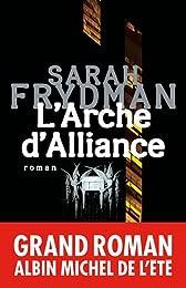 L' Arche d'alliance