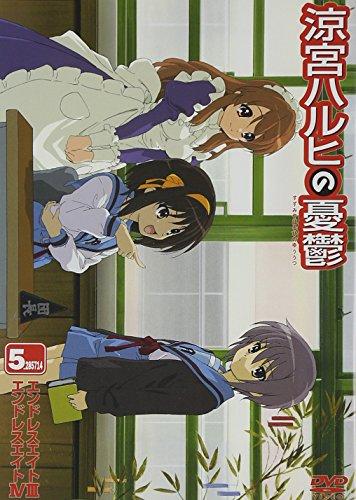 涼宮ハルヒの憂鬱 5.285714 (第3巻) [DVD]