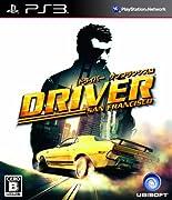 ドライバー:サンフランシスコ