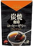 小川珈琲 炭焼珈琲 コーヒーゼリー 加糖 360g×2個