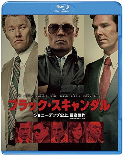 【Amazon.co.jp限定】ブラック・スキャンダル ブルーレイ&DVDセット(初回仕様/2枚組/デジタルコピー付)(B2ポスター付) [Blu-ray]