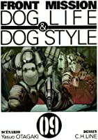 Front Mission - Dog Life and Dog Style Vol.9