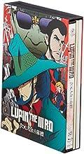 LUPIN THE IIIRD 次元大介の墓標 [Blu-ray]