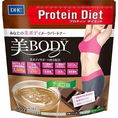 Dhc プロテインダイエット 美Body チョコ味 300g × 48個セット