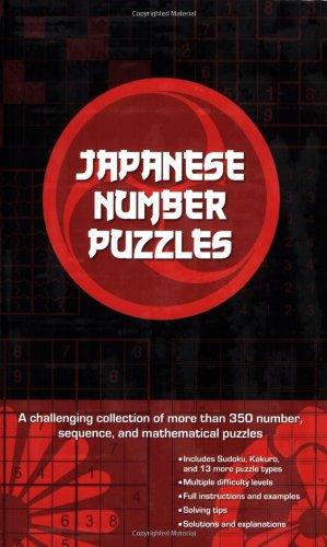 Japanese Number Puzzles (Japanese Number Puzzles compare prices)