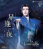 雪組宝塚大劇場公演 ミュージカル・ノスタルジー『星逢一夜』/バイレ・ロマンティコ『La Esmeralda』 [Blu-ray]