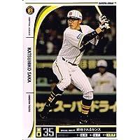 【オーナーズリーグ】[坂 克彦] 阪神タイガース ノーマル 《OWNERS LEAGUE 2012 04》ol12-109