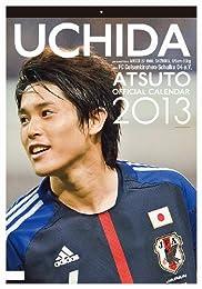 内田篤人 カレンダー2013年