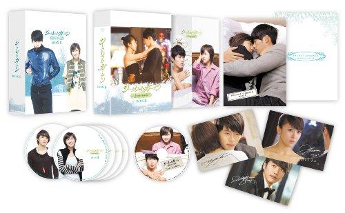 シークレット・ガーデン DVD-BOXII