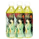 痛茶 玉露23%入り緑茶 500mlペットボトル ケース売り(24本入り) 西又葵イラスト