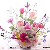 送料無料中 *季節の明るいアンの花 お祝い 送料無料 誕生日の花 記念日 敬老の日 還暦祝いの花 喜寿米寿お祝いの花 開店祝い花 開業祝 受賞祝 栄転祝 退職お祝いの花 メッセージカード付