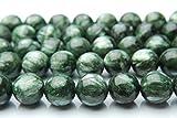 【 福縁閣 】【 セラフィナイト 】 12mm 1連(約38cm)_R750/A7-2 天然石 パワーストーン ビーズ