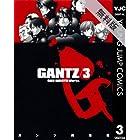 GANTZ 3 【期間限定 無料お試し版】 (ヤングジャンプコミックスDIGITAL)