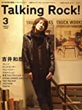 Talking Rock ! (トーキング・ロック) 2009年 03月号 [雑誌]