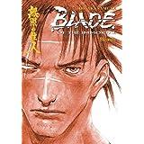 Blade of the Immortal, Vol. 11. Beasts ~ Hiroaki Samura