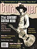 img - for GUITAR PLAYER December 1999 BEN HARPER cover, Steve Vai book / textbook / text book