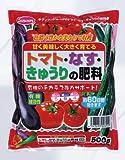 サンアンドホープ トマト・なす・きゅうりの肥料 500g