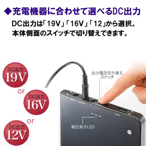 サンワダイレクト モバイルバッテリー 大容量 16000mAh ノートパソコン スマートフォン iPad iPhone 対応 充電器 700-BTL011