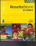 Rosetta Stone Homeschool Version 2 Greek Level 1