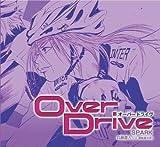 「オーバードライブ・キャラクターソングシリーズVol.4 「SPARK」♪兵藤直人(CV:置鮎龍太郎)」