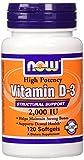 【インフルエンザ予防に】NOW社 Vitamin D-3 2,000 IU - 120 Softgels ~海外直送品~