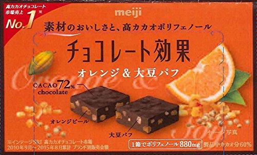 meiji-chocolate-effect-orange-soybean-puff-42gx5-boxes