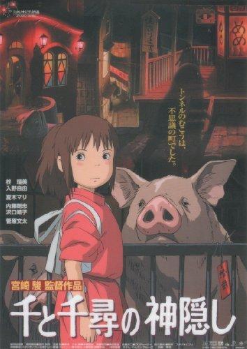 Spirited Away original screenplay, directed and Hayao Miyazaki Studio Ghibli [A4 Clear File Poster Collection]