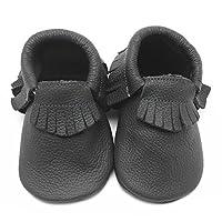 Sayoyo Baby Tassels Soft Sole Leather Infant Toddler Prewalker Shoes