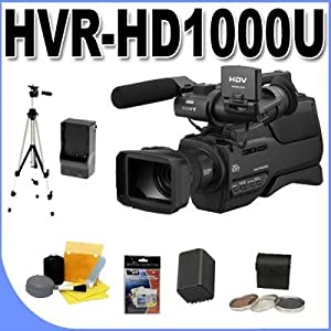 Sony HVR-HD1000U MiniDV 1080i High Definition Camcorder with 10x Optical Zoom BigVALUEInc Accessory Saver S970 Replacement Li-Ion Battery /Rapid External Charger Bundle