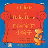 A Chair for Baby Bear [Paperback]