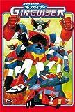 超合体魔術ロボ ギンガイザーの画像