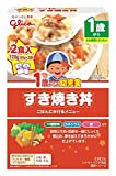 グリコ 1歳からの幼児食 すき焼き丼 2食入×5個