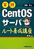 CentOS
