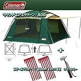 Coleman(コールマン) ラウンドエアスクリーン/400+ペグ20cm12pc+ハンマー【お得な3点セット】 グリーン(オリジナルペグセット) 2000017185