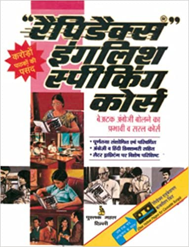 rapidex english to hindi speaking book