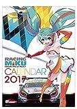 レーシングミク 2017カレンダー 壁掛け