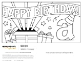 Amazon Gift Card - Print - Birthday Party (Color-In)