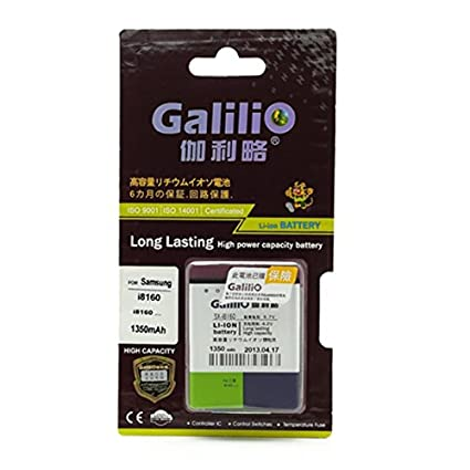 Galilio-1350mAh-Battery-(For-Samsung-Galaxy-Ace-2-i8160)
