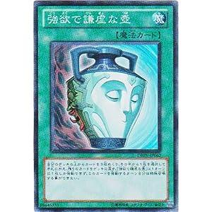 DREV-JP062 SR 強欲で謙虚な壺【遊戯王シングルカード】