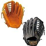 2014年新モデル!2014年新モデル ZETT プロステイタス 軟式 野球用 グラブ 外野手用 左投用 BRGB30417 サイズ8 (ブラック(1900))