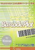 JANコード・物流商品コード作成IllustratorプラグインBarcode Plot W