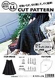 ハンドメイドカンパニー CUT PATTERN ロングサーキュラースカート LLサイズ (型紙・パターン) SS021-LL