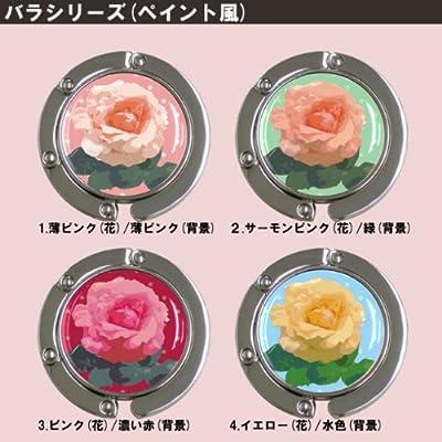 バッグハンガー【バラペイント風柄】2.サーモンピンク(花)/緑(背景)